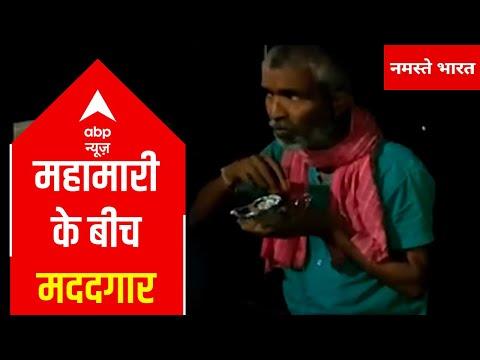 Delhi Corona Crisis: