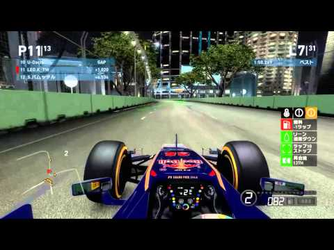 F1 2014 P1GP RD.14 SINGAPORE (LEO.K_TW)