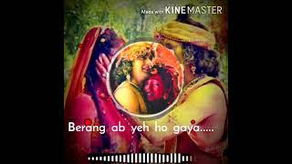 radhakrishn serial  rango bhara jeevan mera sad song  whatsapp status