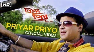 Priyar Priyo Title Track | Zubeen Garg | Kumar Bhabesh | Neel Akash