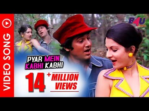 Pyar Mein Kabhi Kabhi | Full Song | Chalte Chalte | Vishal Anand, Simi Garewal | Full HD