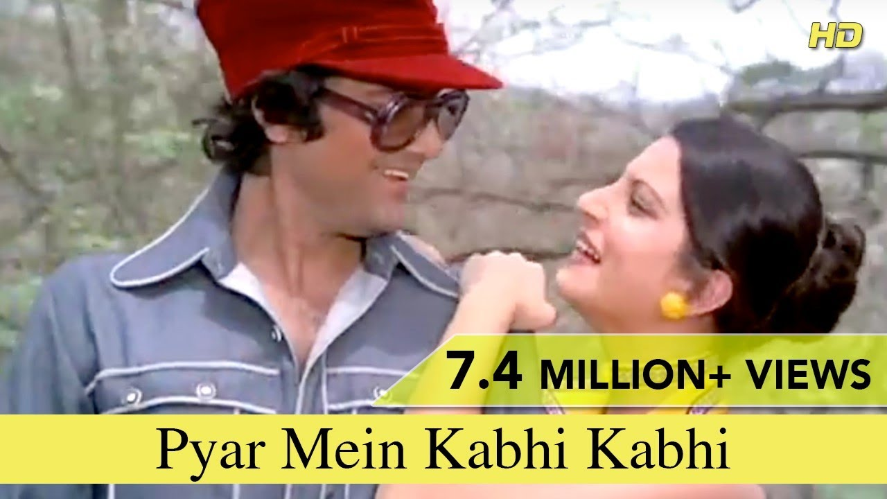 Pyar Mein Kabhi Kabhi - Full Song | Chalte Chalte | Vishal Anand, Simi  Garewal