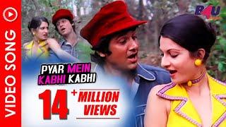 Pyar Mein Kabhi Kabhi - Full Video | Shailendra & Lata | Vishal Anand, Simi Garewal | Chalte Chalte