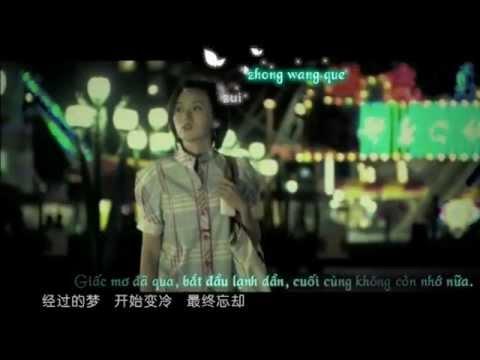 [vietsub+ kara] Không đủ - Lý Vỹ (OST Vô tình yêu em)