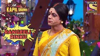 Rinku Bhabhi Wants To Buy Makeup | Rangeeli Rinku Bhabhi | The Kapil Sharma Show