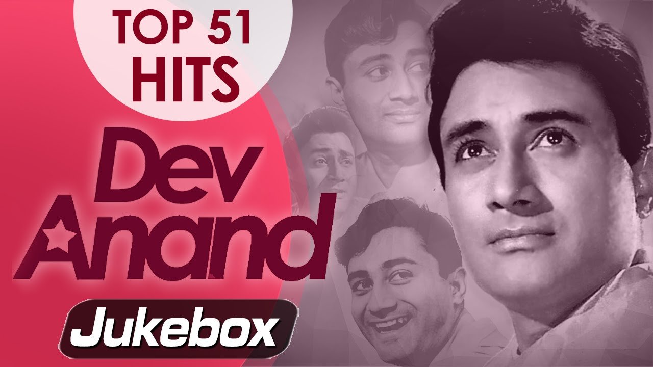 old hindi mp3 songs of dev anand free download