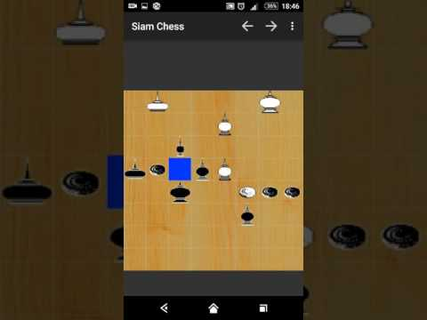 รีวิว Siam chess (แอปกาก บอทกาก)