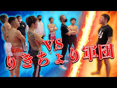 【第一話】大阪の喧嘩自慢が殴り込みにきた。K1ファイター舐めんなよ?