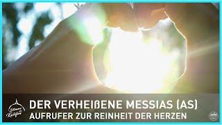 Der Verheißene Messias (as) - Aufrufer zur Reinheit der Herzen | Stimme des Kalifen