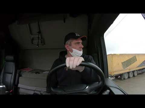 """$428 Scania S500 """"Пандемия"""" по армянски!!! Жизнь продолжается)))"""