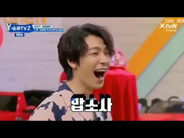 180705 Teaser Ep. 5 SuperTv season 2 Super Junior vs Weki Weki