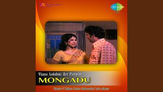 Chellini Dhengina Annaya Puttina Roju Nadu Free MP3 Song Download 320 Kbps