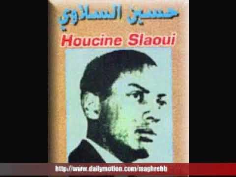 Houcine Slaoui - Come on bye bye