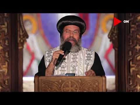 عظة الأحد - الأنبا صليب يتحدث عن أمثال رب المجد يسوع المسيح
