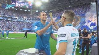 Сергей Шнуров вручил Артему Дзюбе приз лучшему игроку августа в РПЛ