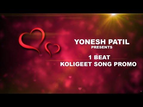 1 Beat Koligeet Song | Yonesh Patil