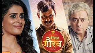 Winners Of Zee Chitra Gaurav Puraskar 2018 | Zee Marathi Awards Winner List