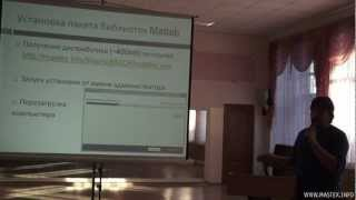 MaStEx: организация мониторинга по алгебре 8 класс
