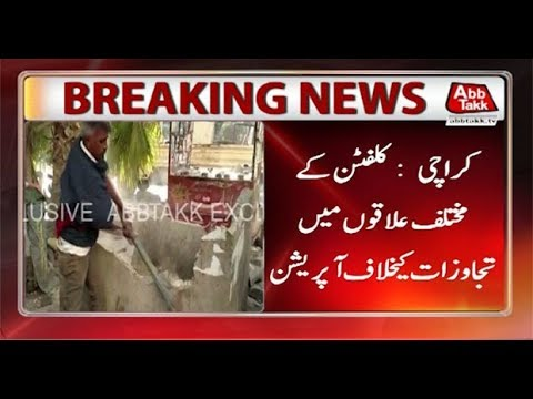 Karachi: Anti-Encroachment Operation in Different Areas of Clifton