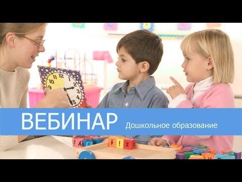Дидактические игры по развитию речи для дошкольников в