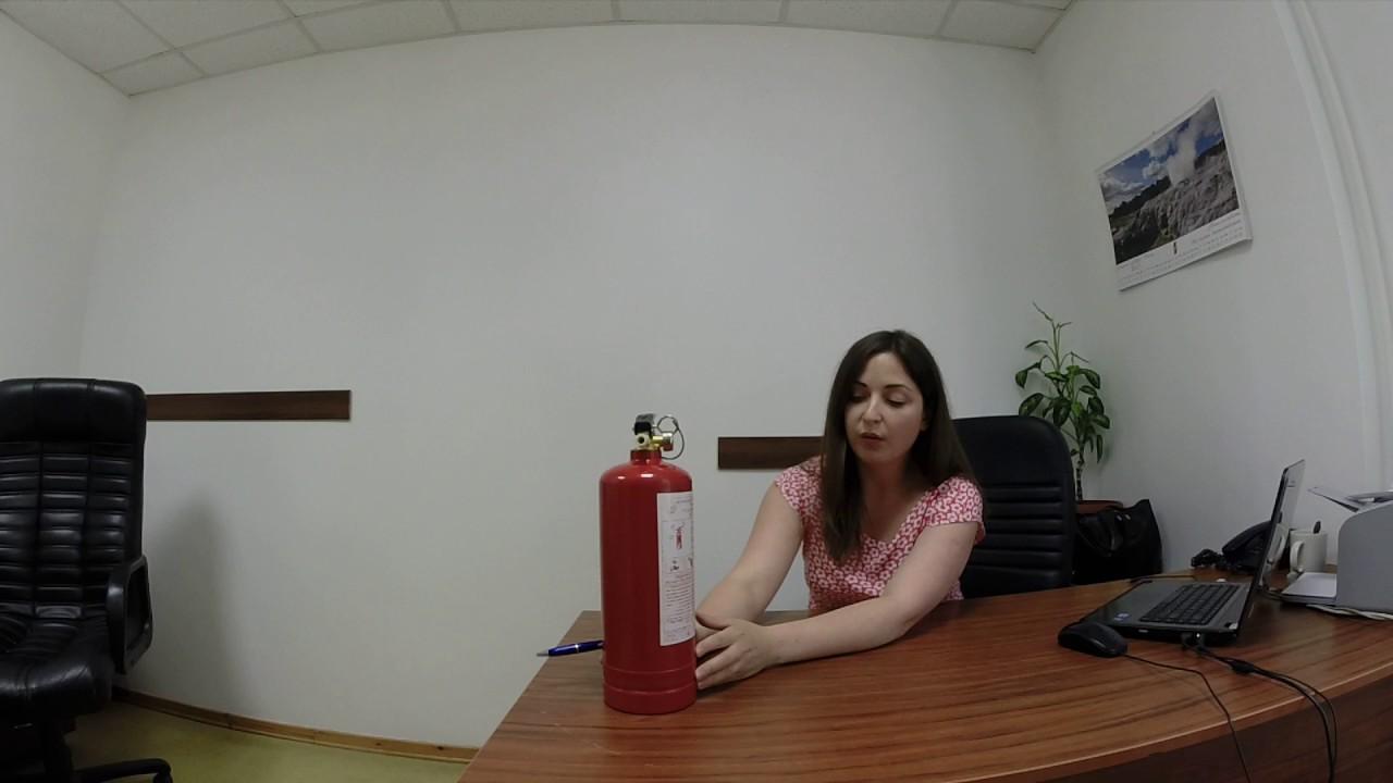 Как проверить срок годности огнетушителя