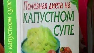 Заговор диетологов - документальный фильм