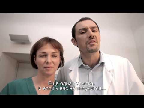 Женя Герасимчук и Валерий Горобий - Неправильные отношения (2015) Спектакли - слушать онлайн mp3 в отличном качестве