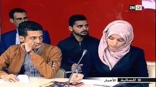 """لقاء تواصلي في إطا مشروع """"من أجل تأهيل الإعلامين الشباب لتعزيز حقوق الإنسان"""""""