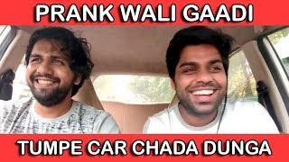 Tumpe Car Chada Dunga | Prank Wali Gaadi Ep1 | TST