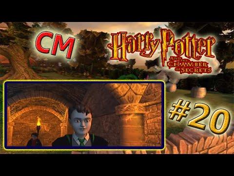 (PS2) Harry Potter e la Camera dei Segreti - Parte 20 - Quidditch #3