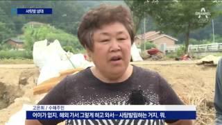 '외유' 도의원, 때늦은 봉사…당에선 제명