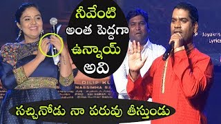 Download lagu Bithiri Sathi Non Stop Punches On Sreemukhi | Full Comedy | Telugu Varthalu