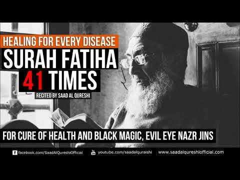 DUA For Every Disease, illness, Cure Of Health,Black Magic, Evil Eye Nazr Jins ᴴᴰ