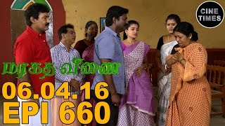 Marakatha Veenai 06.04.2016 Sun TV Serial