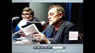 Книги о Достоевском