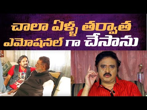 Comedian Sudhakar latest interview || E Ee movie