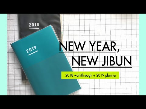 2018 jibun techo full walk through + 2019 PLANNER!