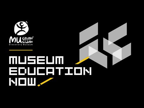 [Teaser] Museum Forum 2017 : Museum Education NOW!