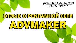 Реклама ВК, пиар в группах социальной сети ВКонтакте и заработок на ней