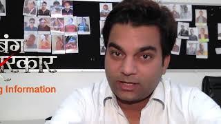 Khesari Lal Yadav की फिल्म Dabang Sarkar के Director Yogesh Raj ने क्या कहा अपने दर्शकों से