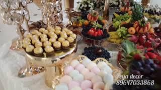 Сказочная свадьба Гранта и Эвелины в Москве!Feya decor 89647033868