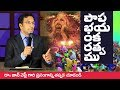 Download పాపం భయంకరమైనది- జాగ్రత్త  || Dr John Wesly Messages MP3 song and Music Video