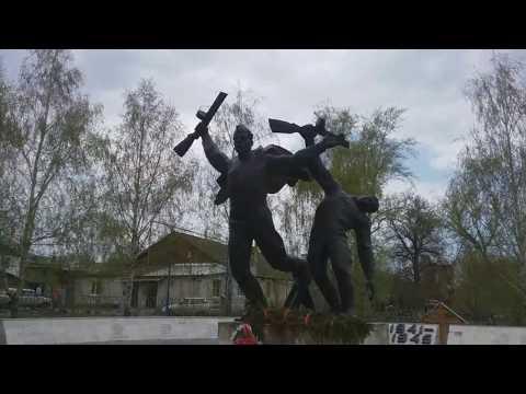 Щигры. Курская область