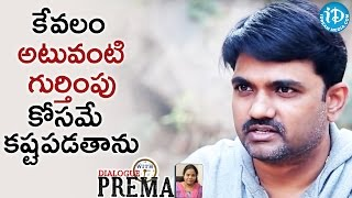 I Did It Only For My Recognition - Maruthi || Dialogue With Prema || Celebration Of Life