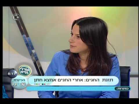 הלנה עמרם מתארחת בתכנית הבוקר של אורלי וגיא בערוץ 10