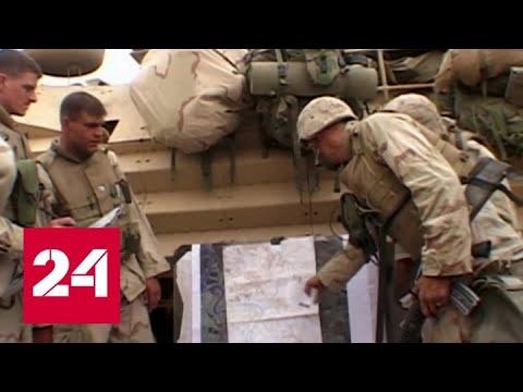 """Штаты считают себя """"силой добра на Ближнем Востоке"""" и не собираются уходить из Ирака - Россия 24"""