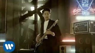 CNBLUE - Truth