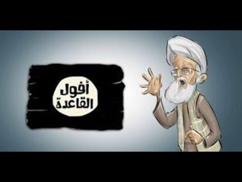 أيمن الظواهري.. خطاب فارغ لقائد غائب  - نشر قبل 7 ساعة