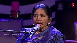 Namo Mariyani - Latha Walpola @ Derana Singhagiri Studio ( 25-08-2017 ) Thumbnail