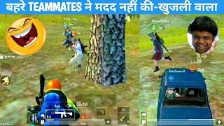 TEAMMATES DID NOT HELP ME RPG VS RPG COMEDY pubg lite video online gameplay MOMENTS BY CARTOON FREAK screenshot 5